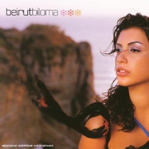 BEIRUT BILOMA - Self-Titled 2003 - CD - Import - Mint Condition  - $24.75